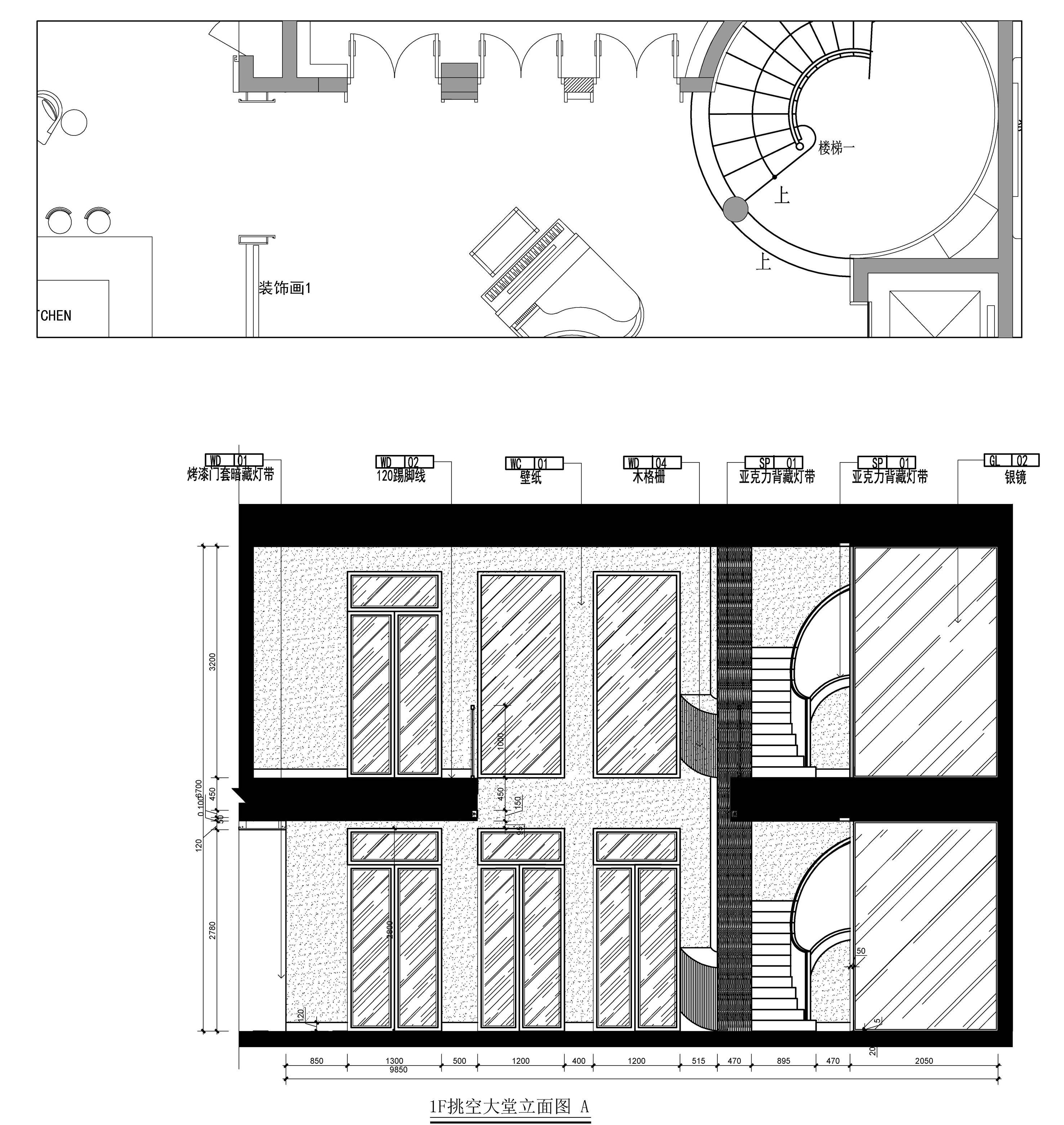吊顶做法一反一般的欧式吊顶做法,以悬挂的反光灯槽来增加吊顶的